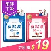 有點濃 高鈣牛奶片(20g) 款式可選【小三美日】$20