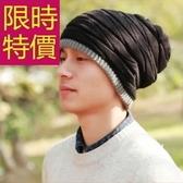 毛帽-戶外時尚針織毛線保暖男帽子3色62e81【巴黎精品】