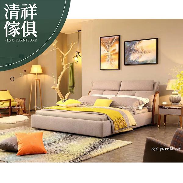 【新竹清祥傢俱】PBB-40BB06-現代簡約六尺布床 現代 雙人加大 臥室 輕奢 民宿 設計 無印 可改色