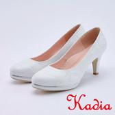 kadia.夢幻新娘款 清新氣質防水底台高跟鞋(9536-15白色)