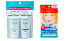 【旅行組】Curel保濕沐浴乳&乳液+KOSE softymo輕便攜帶護膚包