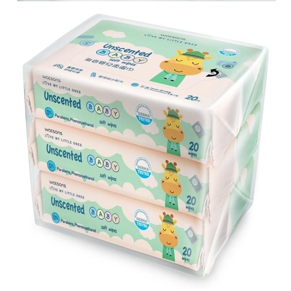 屈臣氏無香嬰兒柔濕巾20片3包