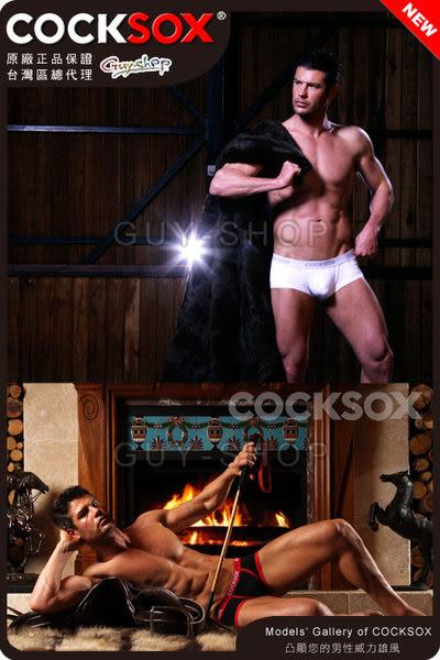 【酷男低腰四角褲】澳洲 COCKSOX Trunk 酷男低腰四角褲 白底白腰帶 CX68WHTE-WhW