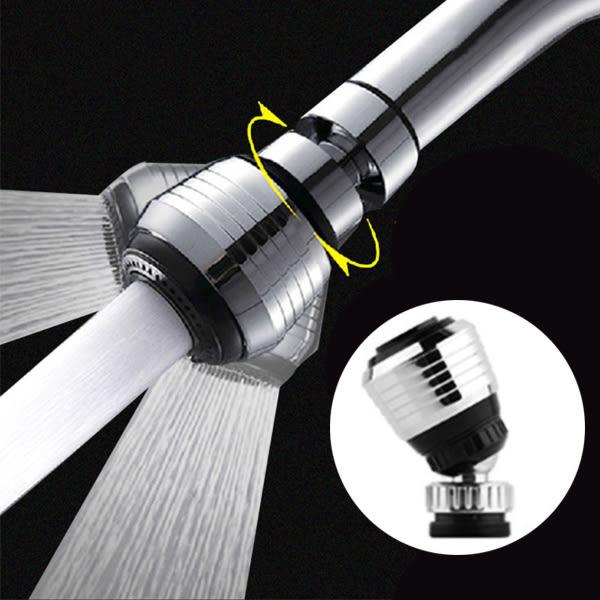 兩段式防濺水 萬向起泡器 水龍頭節水 增壓水龍頭 節水器 360度可轉(V50-2234)