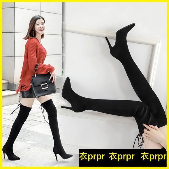過膝靴-膝上靴尖頭高跟過膝長靴細跟長筒靴顯瘦高筒靴 衣普菈