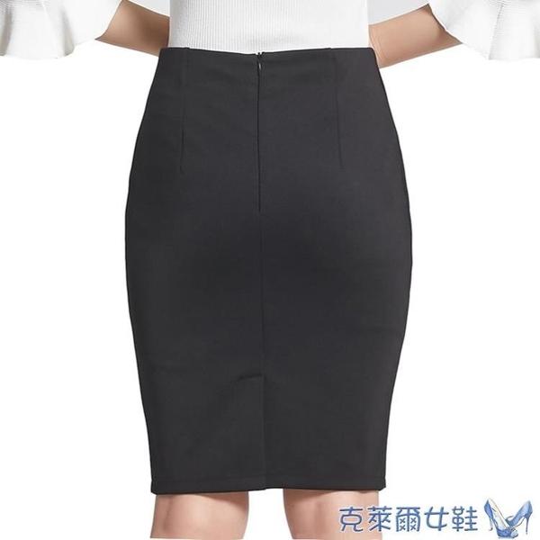窄裙 簡設中長款西裝職業裙包臀裙安全褲黑半身裙OL高彈力一步裙女 新年慶