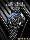 卡詩頓新款2020概念學生手錶男士全自動機械表韓版精鋼防水石英表   (橙子精品)