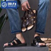 回力拖鞋男夏季沙灘鞋居家戶外休閒涼鞋防滑涼拖鞋男鞋防滑沙灘鞋 小宅女