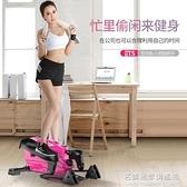 踏步機家用機慢跑橢圓跑步踩踏板機小型健身器材太空漫步機 NMS名購居家