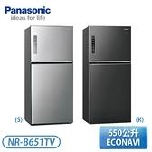 [Panasonic 國際牌]650公升 雙門無邊框鋼板冰箱-晶漾銀/晶漾黑 NR-B651TV