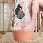 加厚大號塑料按摩洗腳盆泡腳足浴盆家用泡腳桶帶滾輪加高足浴桶 卡布奇諾igo