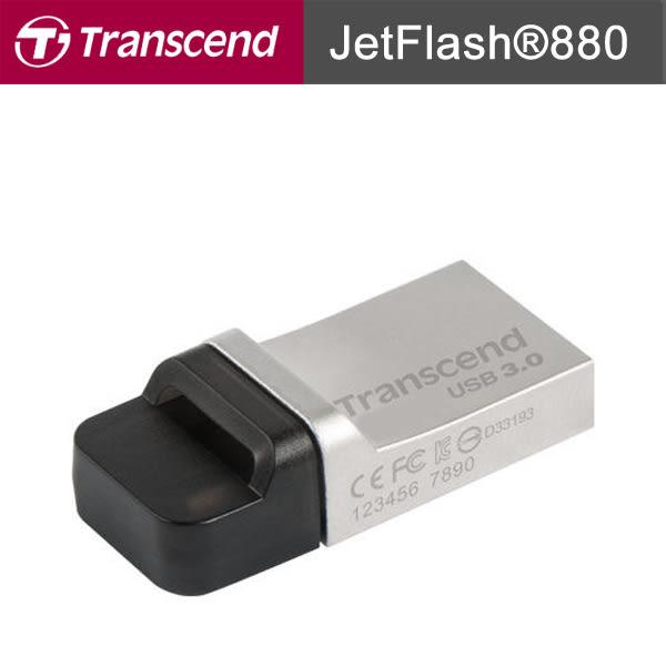限量 Transcend 創見 JetFlash JF880S 16G 16GB OTG 16G USB3.0 銀色 雙用隨身碟 (TS16GJF880S)