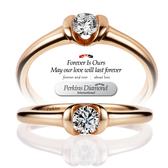 鑽石婚戒 PERKINS 伯金仕 infinity系列 0.20克拉鑽石戒指