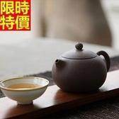 紫砂壺 宜興-傳統圓潤光滑收藏送禮68v32【時尚巴黎】