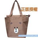【LINE FRIENDS】造型萬用袋(無辜熊大_咖)
