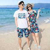 情侶套裝沙灘裝t恤短褲海邊蜜月度假洋裝女裙海灘  全館免運