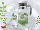 《Midohouse》HARIO『 日本RPL-14直立式耐熱玻璃冷水壺 』1400ml