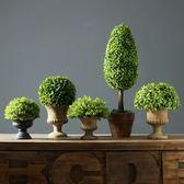 盆栽擺件 美式鄉村仿真植物小盆栽裝飾品擺件辦公室家居咖啡廳擺設花卉盆景jy【一件免運】