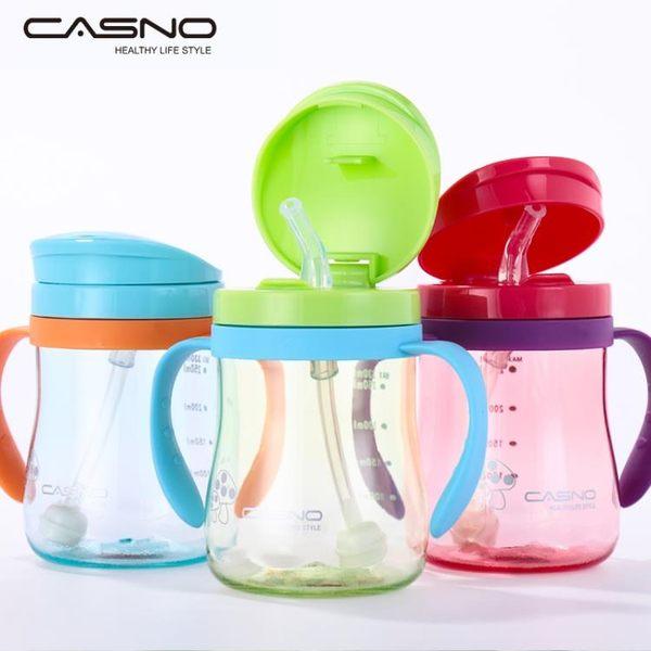 寶寶水杯兒童吸管杯帶手柄防漏水杯幼兒喝水飲水杯水瓶嬰兒學飲杯
