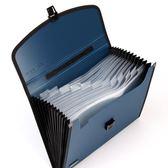 風琴文件夾多層 學生用試卷收納袋多功能書夾子試卷夾插頁文件袋多層風琴包