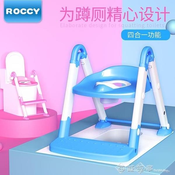 坐便器 兒童蹲便器蹲坑家用蹲廁訓練坐便凳寶寶馬桶梯小孩蹲坑輔助坐便椅 璐璐