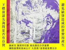 二手書博民逛書店SELECTED罕見POEMS OF ROBERT FROSTY