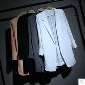 夏裝韓版中長款雪紡女七分袖寬鬆白色大碼防曬薄小西裝外套SMY2104【VIKI菈菈】