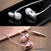 耳機入耳式線控帶麥重低音