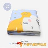 嬰兒秋冬蠶絲被寶寶加厚蓋被兒童午睡可拆膽棉被【小獅子】