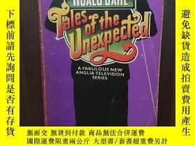 二手書博民逛書店More罕見Tales Of the Unexpected更多意外故事Y12800 Roald Dahl PE