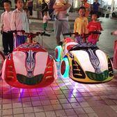 機車廣場雙人電動電瓶碰碰車兒童游樂設備公園幻影摩托游樂玩具車新款 igo摩可美家