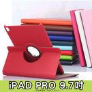 iPad Pro 9.7 A1673 A1674 A1675 旋轉皮套 平板 荔枝紋皮革 可立支架 保護套 保護殼 側翻 殼 360度