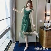 無袖洋裝 無袖v領波點連衣裙夏季女裝新款輕熟風收腰顯瘦氣質網紗裙子 快速出貨