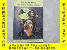 二手書博民逛書店the罕見flying heads and other strange storiesY179148 the