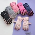 手套女冬騎車用 防風騎電車防寒加厚加絨冬季保暖 防水厚冬天滑雪 交換禮物