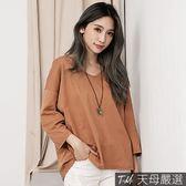 【天母嚴選】正反兩穿純色寬鬆無印風七分袖棉質上衣(共四色)