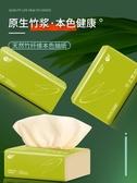緣點本色抽紙40包家用衛生紙巾實惠家庭裝面巾紙餐巾紙抽整箱批發