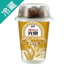 光泉杯裝麥芽調味乳玉米片245ml【愛買冷藏】