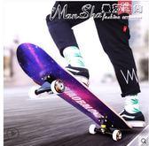 滑板滑板初學者成人專業板短板男孩女生青少年兒童四輪滑板車  LX曼莎時尚