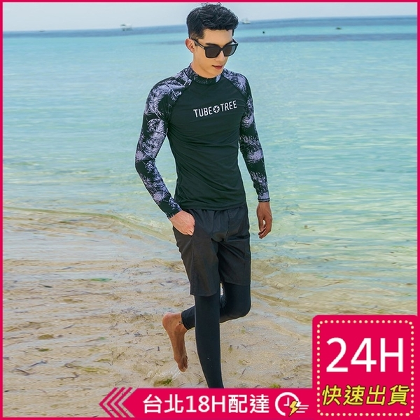 【現貨】梨卡 - 男款加大尺碼多件式長袖三件式衝浪衣潛水服泳衣套裝泳裝泳衣CR676-1