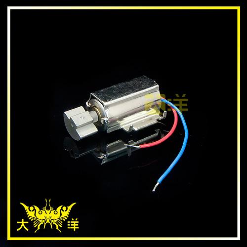 ◤大洋國際電子◢ 612空心杯震動馬達(帶固定架) DC1.5~3v 額定電壓2v  實驗室 教學 玩具 1117D