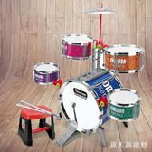 大號兒童架子鼓爵士鼓初學者小孩敲打樂器音樂玩具男孩早教小女孩 FF710【男人與流行】