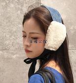 耳罩保暖秋冬保暖耳罩復古仿羊羔絨蝴蝶結絲帶耳捂韓耳暖