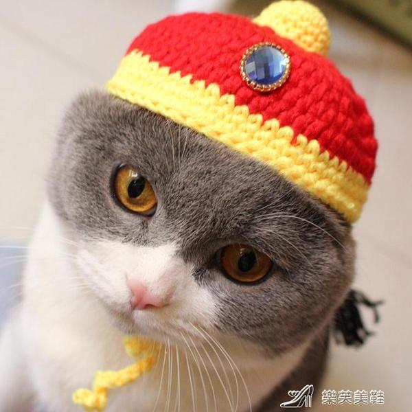 寵物頭套 地主兒太子帽貓頭套寵物針織帽英短美短貓咪帽春節拜年帽貓咪頭飾 樂芙美鞋