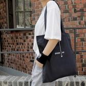 韓國簡約字母帆布袋男女文藝單肩帆布包環保袋文藝生森女系包 @智慧3c