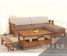 {{ 海中天休閒傢俱廣場 }} G-02 摩登時尚 客廳系列 142-7 南洋檜木L型實木板椅組(102)