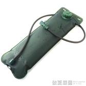 MUXINCAMPTPU折疊水袋自行車水袋戶外裝備飲水袋 水具3L  依夏嚴選