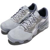 Nike Air Vapormax GS 灰 銀 透氣網布 大氣墊 舒適緩震 運動鞋 女鞋 童鞋 大童鞋【PUMP306】 917963-006