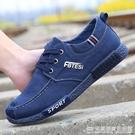男鞋老北京布鞋夏季百搭防臭潮流休閒單鞋軟底透氣低幫大碼帆布鞋 完美居家