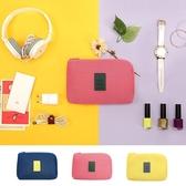 韓版 小飛機收納網格袋(小) 數位收納包 旅行 行動電源 收納包 傳輸線 手機化妝包 零錢包【RB384】
